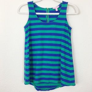 Lilly Pulitzer   Striped Tank Top Green Blue XS